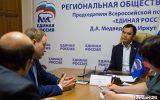 Сергей Тен провёл в Иркутске приём граждан