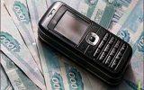 Иркутскую пенсионерку «развели» на сто тысяч, несмотря на предостережения банкиров