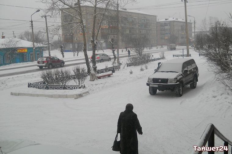 ВИркутской области полицейские задержали подозреваемого всовершении вооружённого ограбления