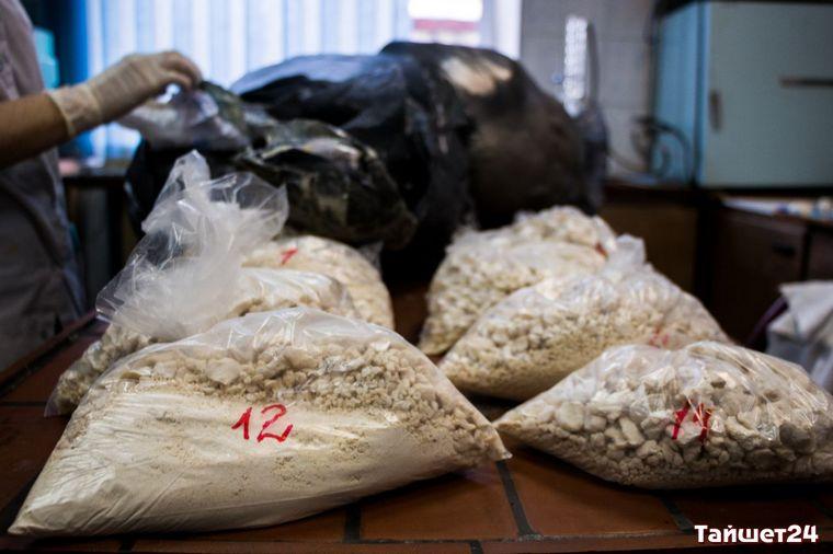 Иркутянин сядет надевять лет захранение 30 килограммов героина