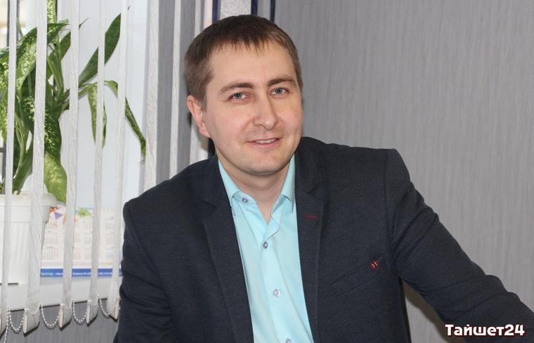 Александр Кузин - руководитель аппарата администрации Тайшетского городского поселения.
