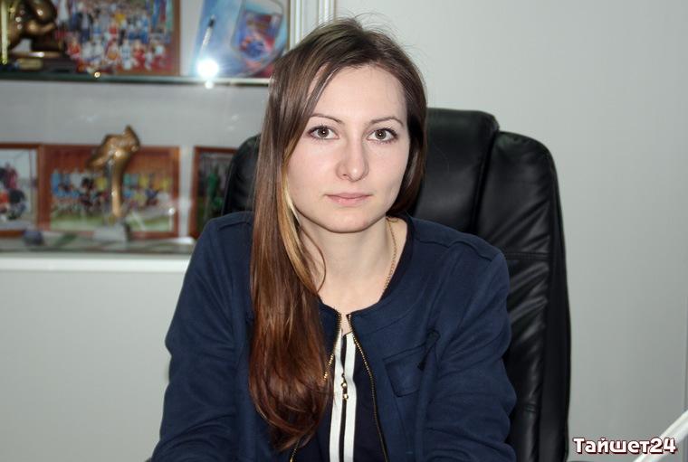 Наталия Кочергина, начальник отдела по культуре, спорту и молодёжной политике администрации Тайшетского городского поселения.