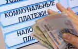 В Тайшетском районе самый низкий размер субсидий на оплату услуг ЖКХ