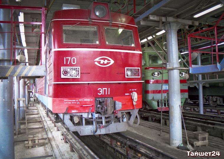 hist165