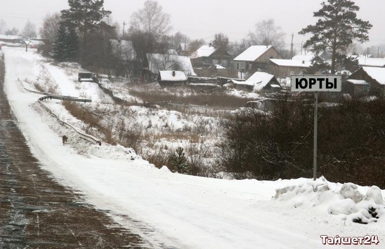 Два человека погибли впроцессе новогодних катаний вИркутской области