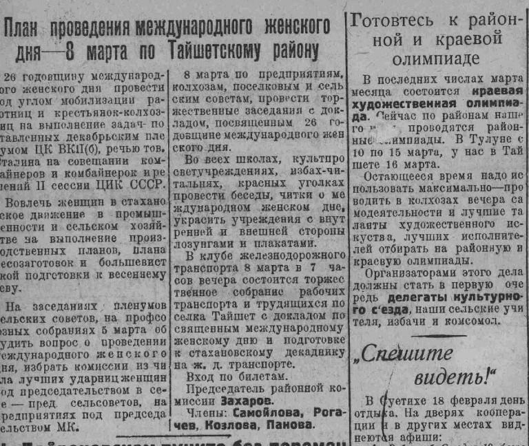 1936-1