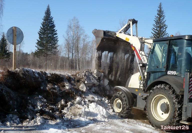 Ледовая переправа «Старый Акульшет— Коновалово» закрыта вТайшетском районе