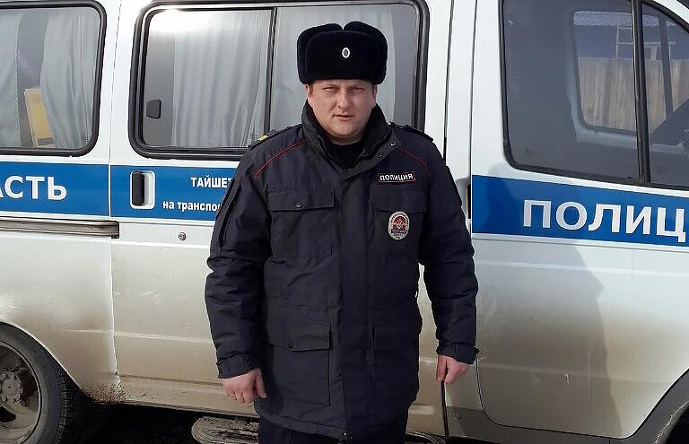 police230317