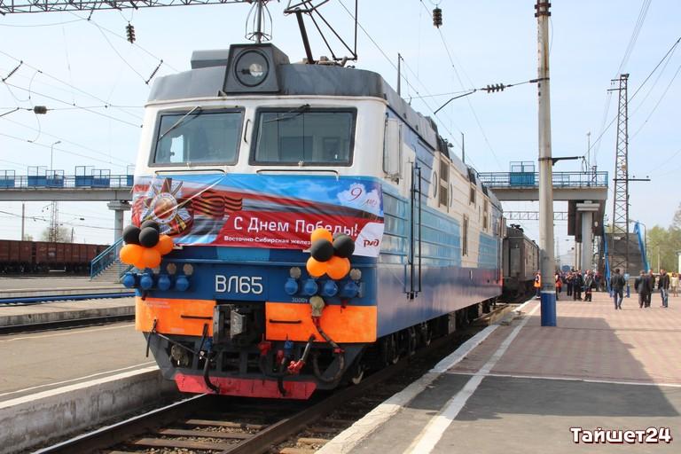 ВОмск приедет поезд «Армия Победы»