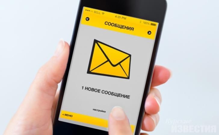 Минтранс проработает вопрос введения sms-рассылок водителям оштрафах