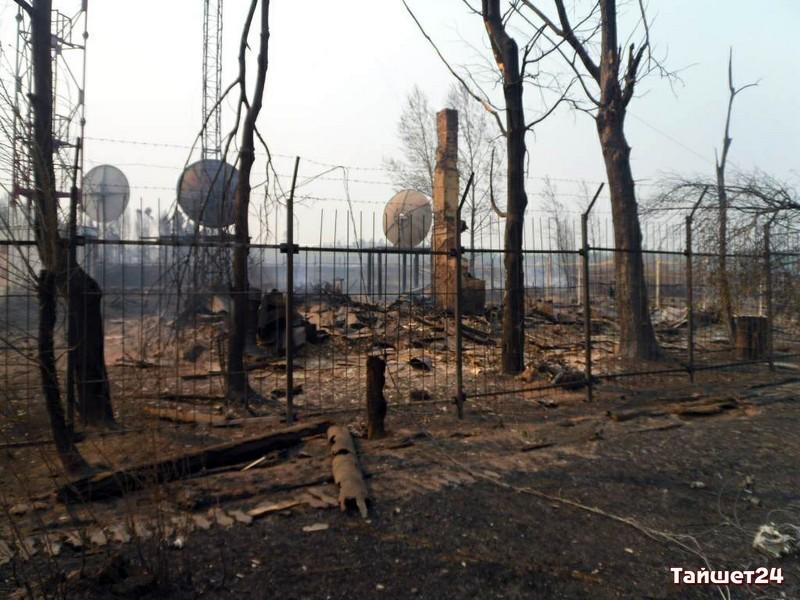 ВТайшетском районе начался сбор гуманитарной помощи для погорельцев