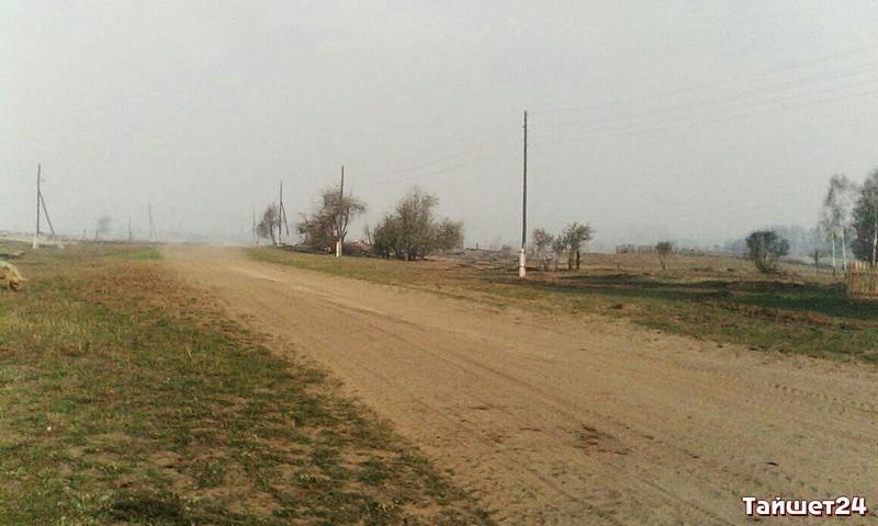 СКначал проверку всвязи спожаром, уничтожившим деревню вИркутской области