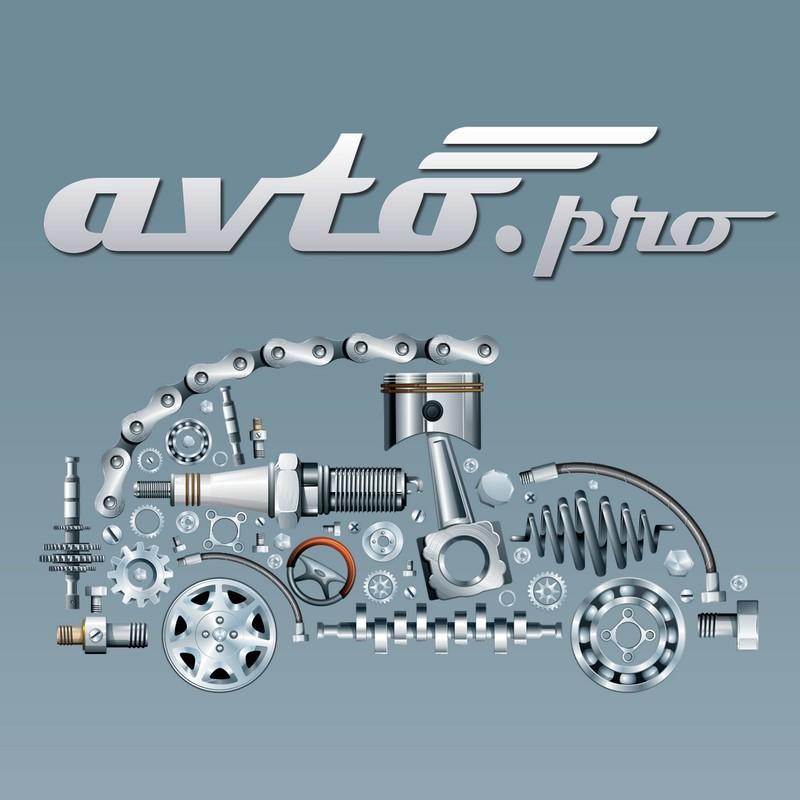 avtopro-05
