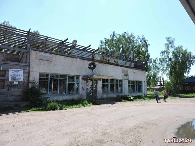 Автостанция, служившая раньше стартовой точкой отправления автобусов в разные уголки Тайшетского района