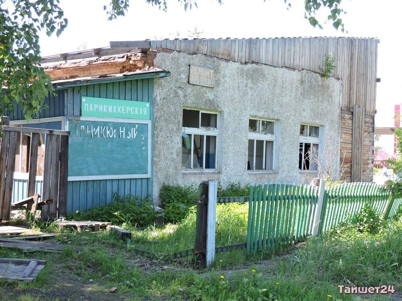 Находящийся под стражей мэр Тайшетского района Александр Величко обещал решить эту проблему, но звёзды не сошлись...