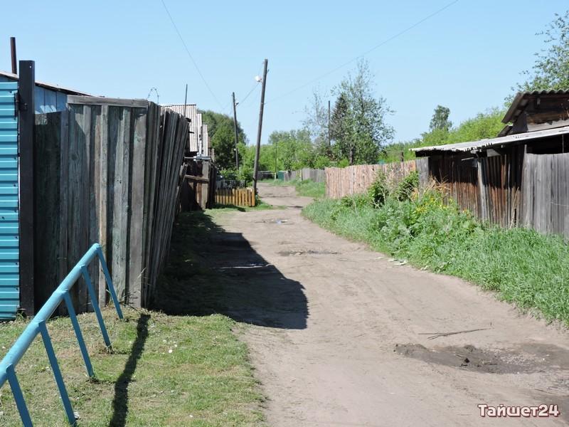 Улица Феликса Эдмундовича