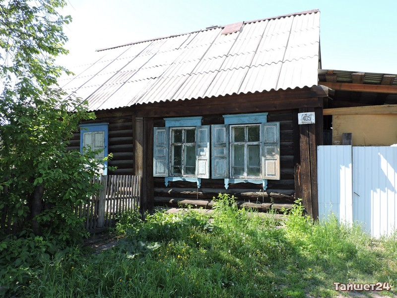 Всего лишь дом №405 по улице Октябрьской