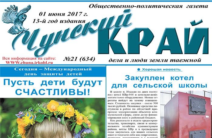 skray21-1