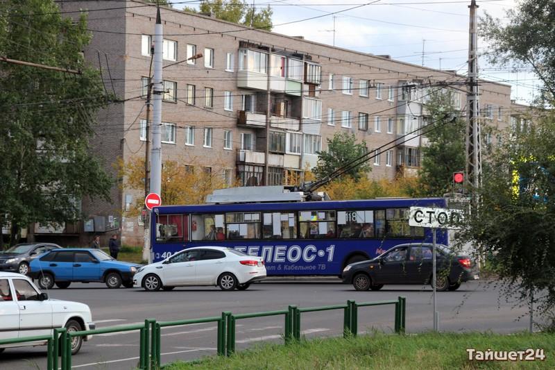 bratsk-005