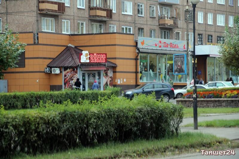 bratsk-025