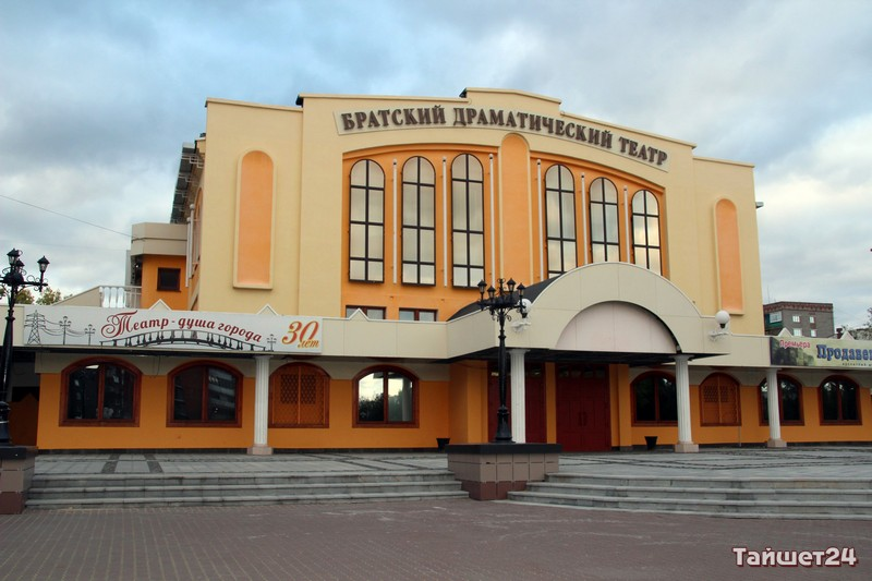bratsk-035