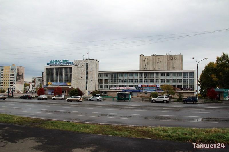 bratsk-038