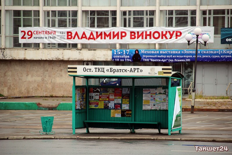 bratsk-039
