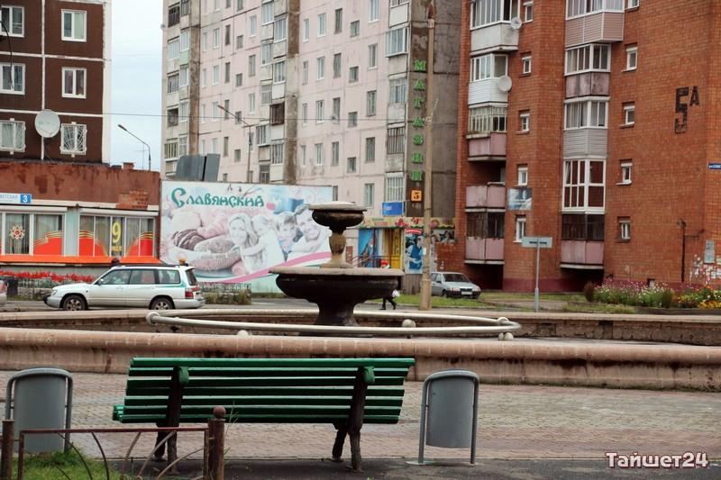 bratsk-049