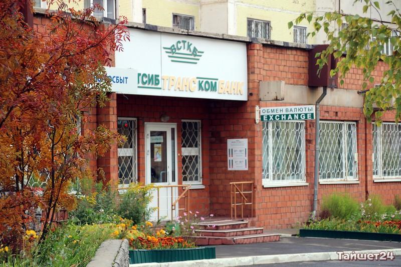 bratsk-062