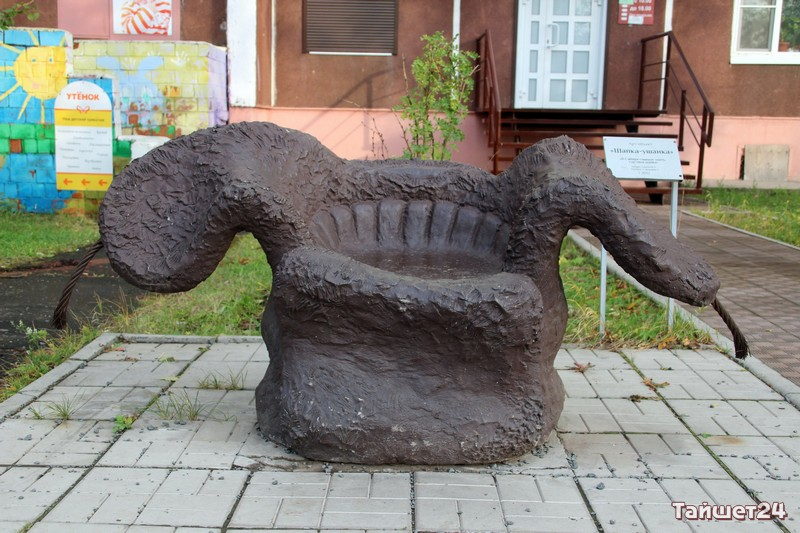 bratsk-065