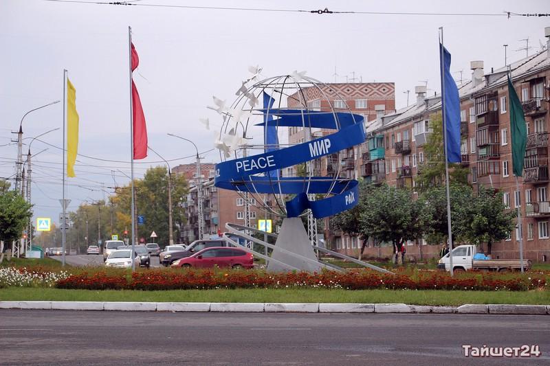 bratsk-072