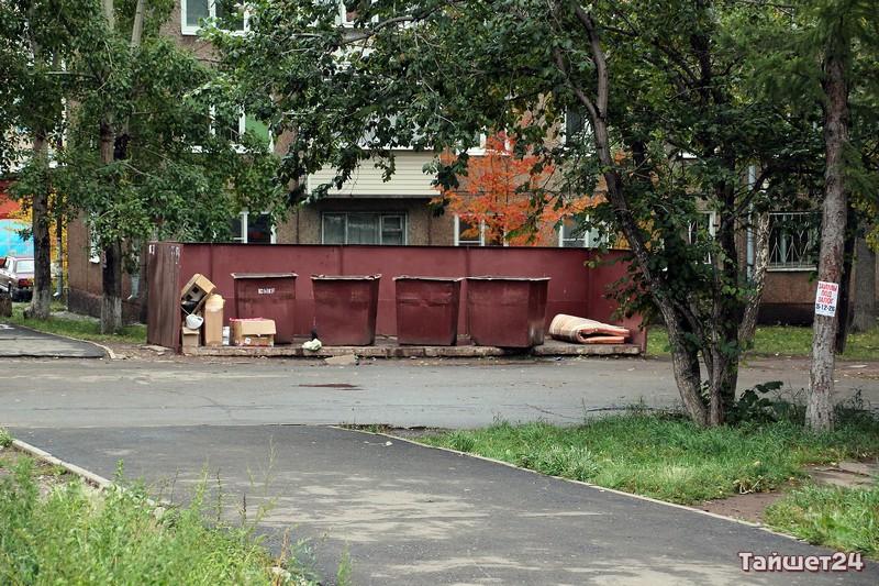 bratsk-075