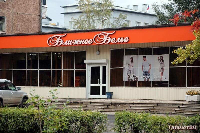 bratsk-092