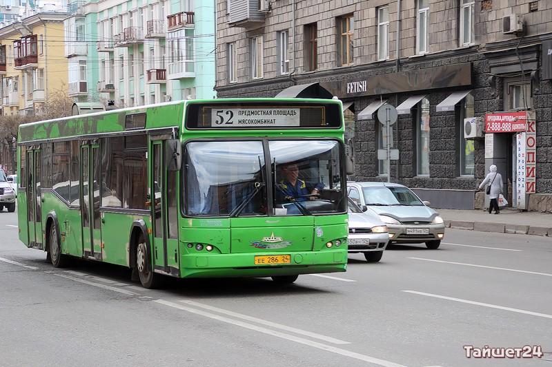 krsk-11