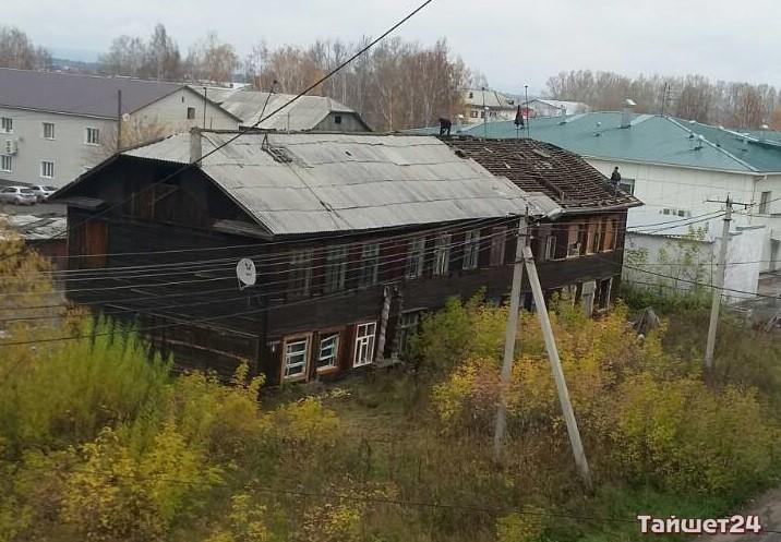 Дом по улице Зои Космодемьянской 5 октября