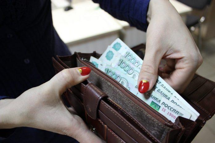 Заработной платы бюджетникам вРостове поднимут на4%