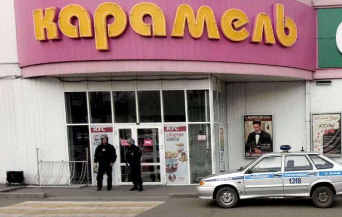 ТРЦ «Карамель» вИркутске закрыли до13мая