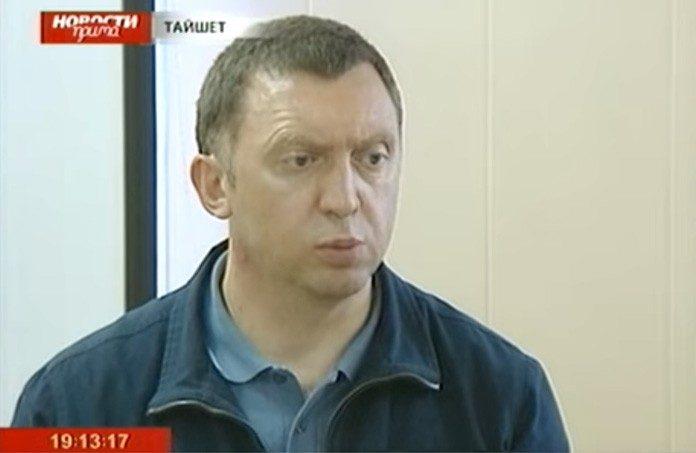 Впонедельник вИркутскую область срабочим визитом прилетает Олег Дерипаска
