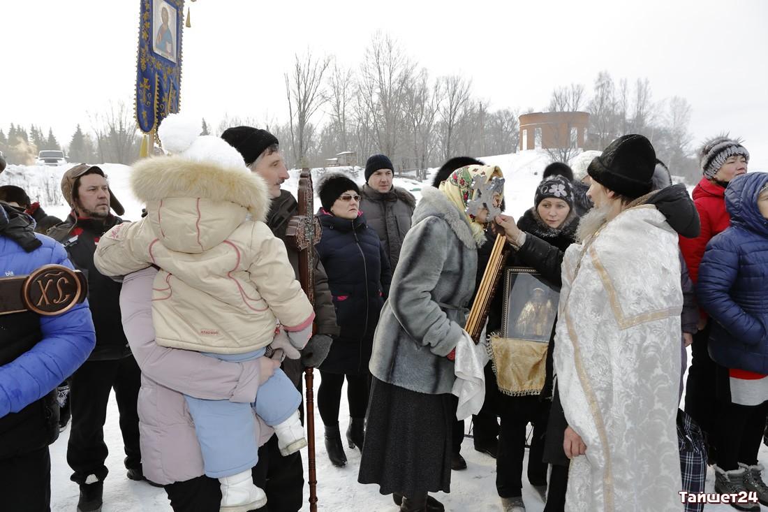 Знакомства В Тайшетском Районе