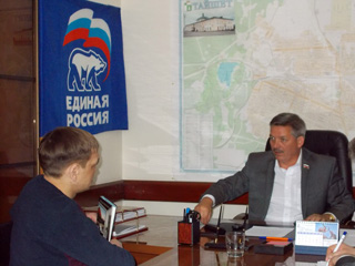 «Единая Россия» в честь своего 15-летия проведёт декаду приёма граждан
