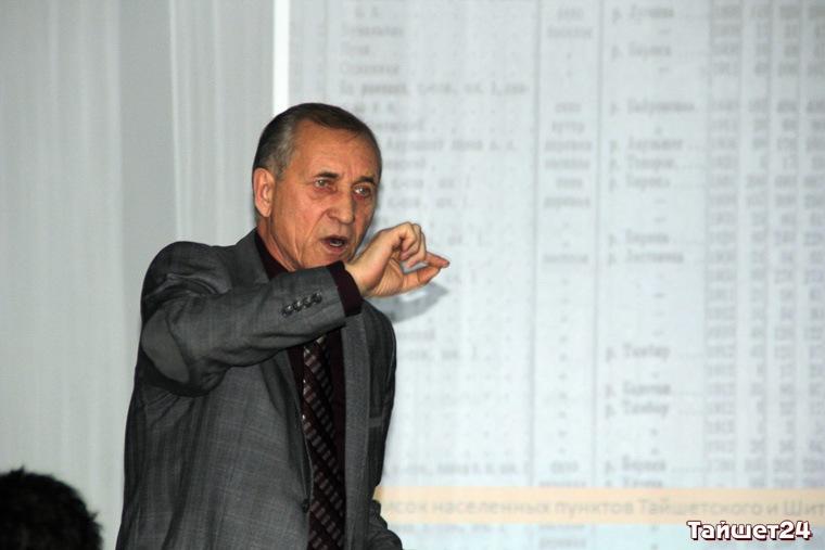 Евгений Селезнёв