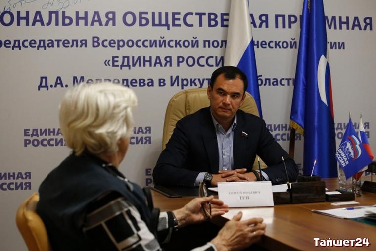 Сергей Тен: Предприятия легкой промышленности Приангарья ждут поддержки