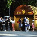Иркутск 1988 года на фотографиях иностранного корреспондента и путешественника Дуга Смита
