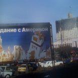Вспоминаем СССР. Преимущества и недостатки советского мышления