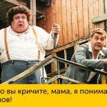 Субботнее. 20 уморительных цитат из сериала «Ликвидация»