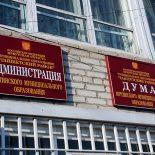 Глава Юрт Анатолий Горячев зарабатывает около 70 тысяч в месяц