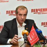 Снисхождение. Губернатор Левченко «услышит голос каждого»… депутата Госдумы