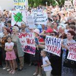 Жители Канска требуют отставки мэра