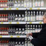 Минимальная розничная цена на водку в России выросла до 205 рублей за 0,5 л