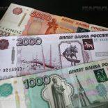 Купюры номиналом 200 и 2000 рублей появятся в обращении в октябре